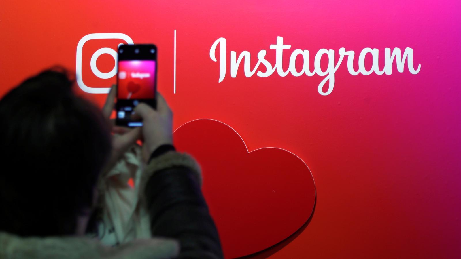 instagram güvenli şifre nasıl yapılır